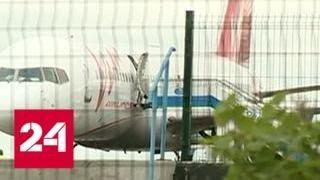 """Все рейсы """"ВИМ-Авиа"""" будут прилетать во Внуково - Россия 24"""
