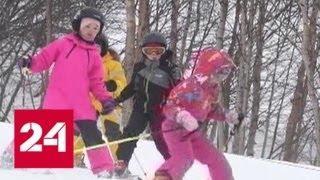 На Колыме официально открыт горнолыжный сезон - Россия 24