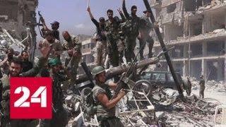 Разгром террористов под Дамаском. Эксклюзивный репортаж Евгения Поддубного - Россия 24