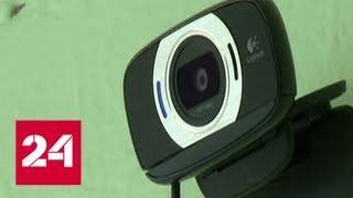 Видеонаблюдение в столичных школах усовершенствуют - Россия 24
