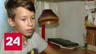 Объявления детским почерком: волгоградский школьник спас свою маму, найдя для нее редкое лекарство…