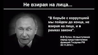 ТЁМНАЯ СТОРОНА СБЕРБАНК РОССИИ