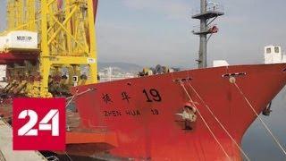 Новая техника позволит нвоороссийскому моркому порту принимать океанские суда - Россия 24