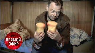 Актёр Петренко живёт в ночлежке и взывает о помощи. Андрей Малахов. Прямой эфир от 10.04.18