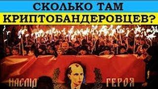 КОГДА УКРАИНА ВОЙДЁТ В СОСТАВ РОССИИ украина новости политика путин трамп порошенко