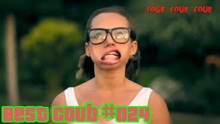 Лучшие приколы Coub видео #024| Best Coub Compilation #024