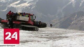Экстремальный туризм без лицензии: итоги отпускного сезона - Россия 24