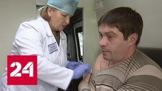 Более четырех миллионов москвичей сделали прививки от гриппа - Россия 24