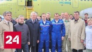 Второй образец лайнера МС-21 совершил свой первый полет - Россия 24