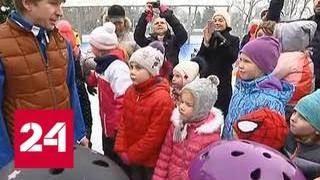 Ягудин поможет сделать первые шаги на льду в Парке Горького - Россия 24