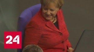 Политический кризис в Германии: удастся ли Меркель собрать коалицию? - Россия 24