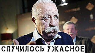 На грани смерти: Леонид Якубович сбросился со второго этажа
