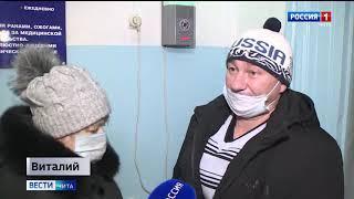 "11 января ""Вести-Чита"" в 21:05"