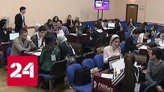 """""""Управляй!"""": участники получат знания, позволяющие стать опорой в ведущих компаниях - Россия 24"""