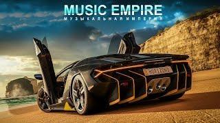 ★ Самый Мощный Музон В Машину ★ Супер Музон в Тачку ★ Car Powerful Music Megamix