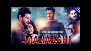 Новый Индийский Фильм 2019 |Махеш Бабу Новый Индийский Боевик Кино 2019 |Махеш Бабу