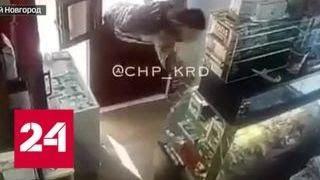 Человек-паук украл у москвича 10,5 миллиона рублей - Россия 24