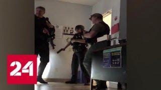Выстрелы в школе: новая стрельба во Флориде - Россия 24