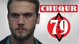 CHUQUR 79 - qism (turk kino uzbek tilida) / Чукур