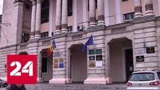 Президент Молдавии заявил, что официально пригласит Зейналову - Россия 24