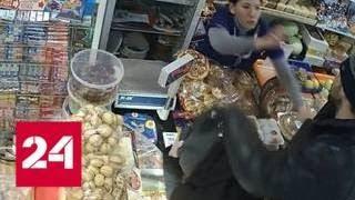 Отважный покупатель скрутил агрессивного грабителя в Альметьевске - Россия 24
