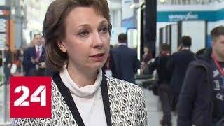 Экология будущего: найдено решение для проблемы Коркинского месторождения - Россия 24