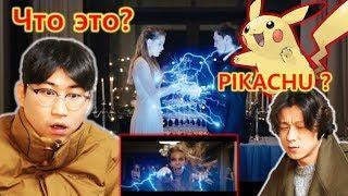 "Корейцы смотрят клип ""Дима Билан - Молния"" Реакция Корейцев"