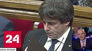 Как только Пучдемон объявит о независимости Каталонии, его арестуют - Россия 24