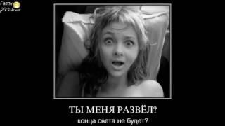 Тупая пиз.))) Приколы для взрослых Подборка новых приколов 2016 THE BEST ПРИКОЛЫ