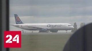 Разгерметизация в полете: самолет после экспертизы в Волгограде вернут турецкой авиакомпании - Рос…