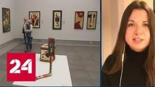 Скандал в музее: в Бельгии сомневаются в подлинности картин - Россия 24