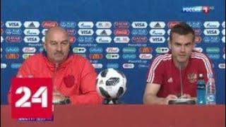 Петербург полностью готов к матчу Россия – Египет - Россия 24