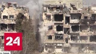 Подземный Дамаск: где прячутся террористы - Россия 24