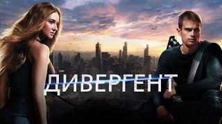 Фантастика (2014) HD - Фантастика, Детективы, Приключения, боевик, смотреть фильм полностью онлайн