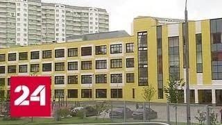 В Некрасовке открывается самая большая школа России