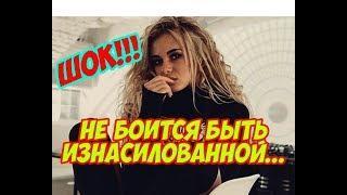 Дом 2 Новости 21 Мая 2018 (21.05.2018) Раньше Эфира