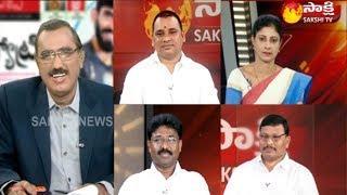 "KSR Live Show | ""కీలక"" కేబినెట్ - 1st September 2018"