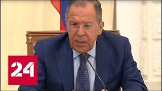 Пресс-конференция глав МИД России и Иордании. Полное видео