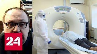 5-я студия. Прививки и маски: в России стабилизируется ситуация с коронавирусом - Россия 24