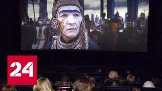 В Архангельске открылся Первый международный кинофестиваль стран Арктики - Россия 24