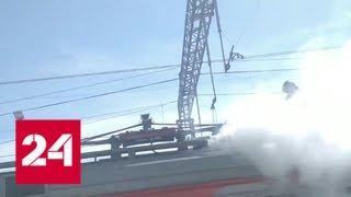 У подмосковной электрички вспыхнула крыша - Россия 24