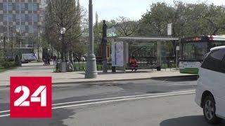 В столице появились новые выделенки для автобусов - Россия 24