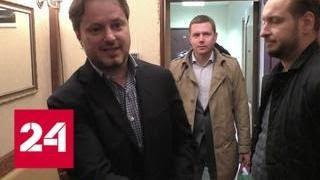 У нашумевшей банды квартирных рейдеров появились последователи - Россия 24