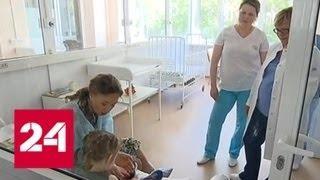 Женщина, бросившая дочь в поликлинике, объяснила свое поведение - Россия 24