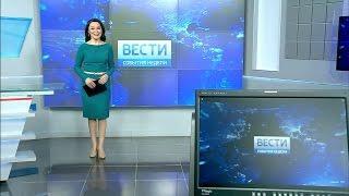Вести-Башкортостан: События недели - 12.03.17