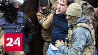 Михаил Саакашвили объявил в СИЗО бессрочную голодовку - Россия 24