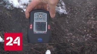 В Башкирии выясняют природу зловредного дыма, возникшего на садовом участке - Россия 24