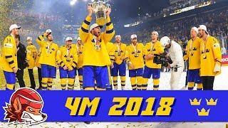 Топ-10 лучших моментов ЧМ-2018 по хоккею