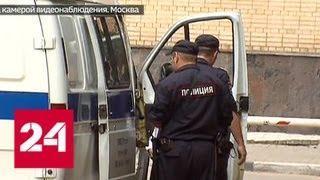 Появилось видео, как модель Синтюрева пыталась скрыть улики после кражи в отеле - Россия 24