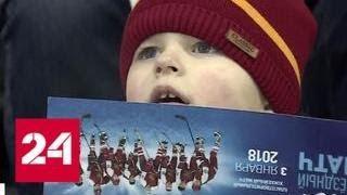 Легенды хоккея провели благотворительный матч - Россия 24